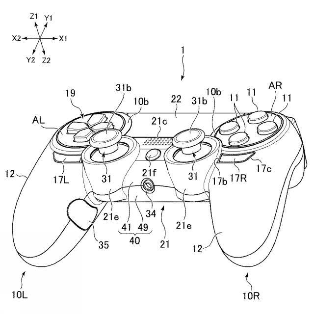 Sony trabaja en un nuevo mando para PS4