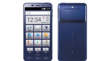 Sharp lanza un Smartphone con algunas curiosidades, el Basio 2-2